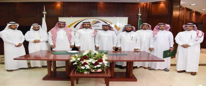 مدير جامعة الأمير سطّام بن عبد العزيز يوقع عقد نقل طالبات كليات الجامعة وفروعها